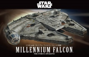 Bandai Star Wars 1/144 Scale Millennium Falcon - Force Awakening - HGD-202288