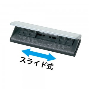 Japan Open industrial 6 hole Paper Punch Mobile PU-462 - PU-462