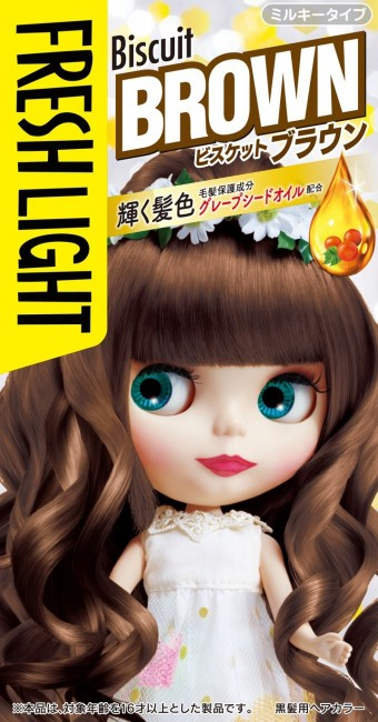 JAPAN Fresh Light MILKY HAIR COLOR Kit Multi 13 Color - Biscuit Brown - Biscuit