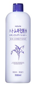 Imyu naturie Skin Conditioner Moist Lotion 500ml - 1486989596
