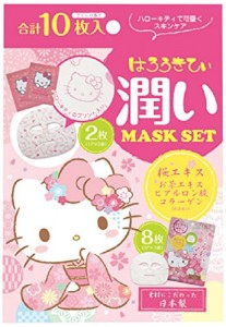 Japan Gals Sheet Mask Hello Kitty Moisture / Horse Oil / Green Tea Facial Mask 10 Sheets - Moisture - 4513915011475