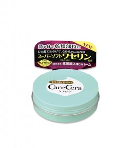 JAPAN CareCera Foam High Moisturizing Skin Balm - 40g - 4987241142996